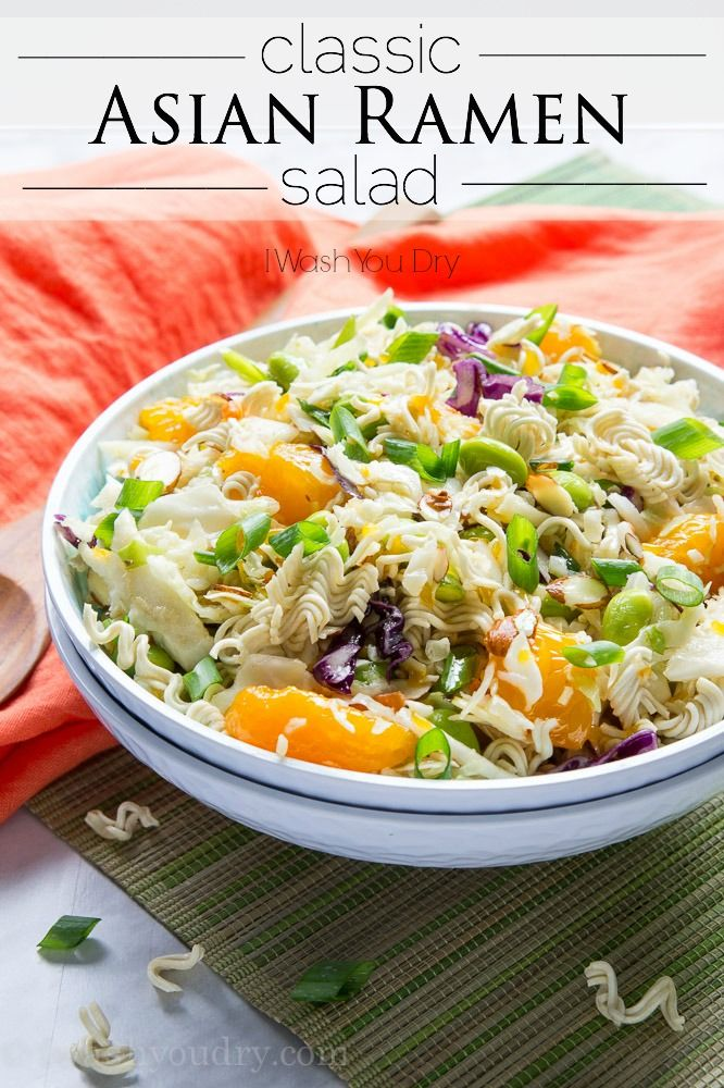 This Classic Asian Ramen Salad is a simple and addictivesalad that you can bring to any gathering and people will be begging you for the recipe. With a simple sweet and tangy dressing, these tasty ingredients come together in no time! This past weekend I flew to Salt Lake City to surprise my grandmother on her 80th birthday. The whole family was gathering for a mini family reunion and I decided to show up unexpectedly. I spent all day taking three flights and driving a rental car 1 1/2 ...