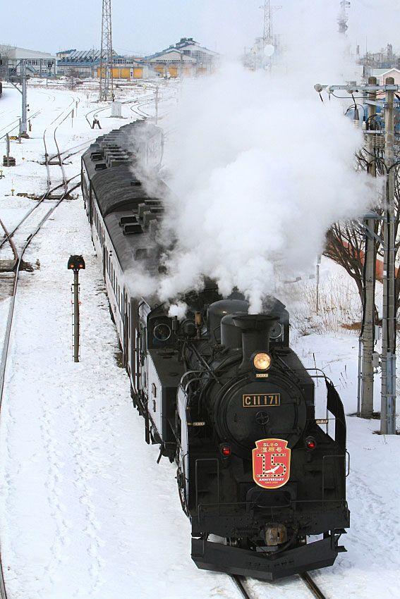釧網線 釧路-標茶間を冬季に「冬の湿原号」が走ります。 2000年から復活した蒸気機関車C11_171が、この路線を走る!
