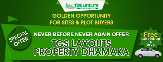 TGS Ecom launched online portal called TGS Layouts to search best Plots / Sites across Bangalore. #TGSLayouts