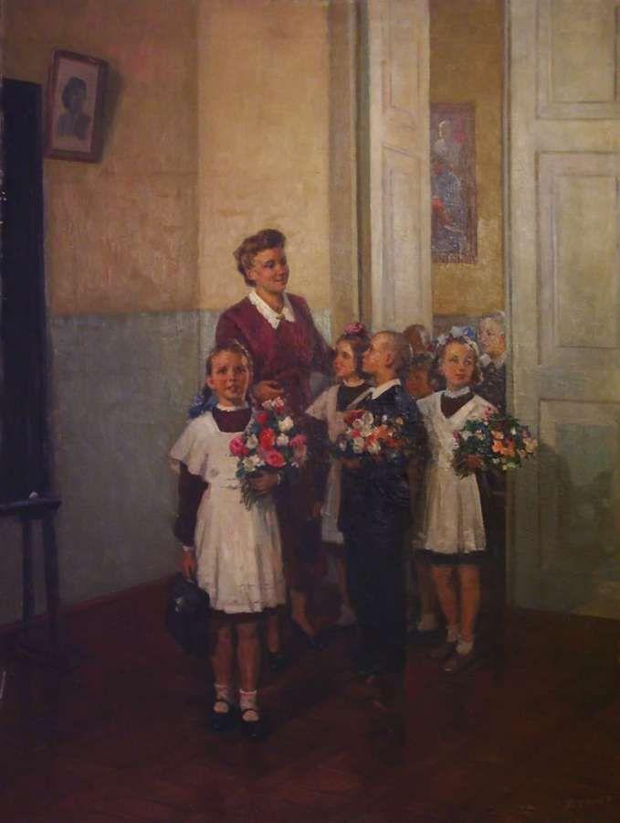 Кержнер Александр.  В первый класс, 1950г