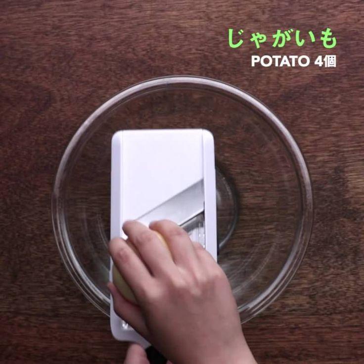 休日ブランチに♪ ポテト・インビジブル ぜひ休日に作ってみてくださいね   18×8×高さ6cmパウンド型  材料: じゃがいも 4個 卵 2個 牛乳 60ml オリーブオイル 大さじ1 塩 小さじ1/2 コショウ 少々 薄力粉 50g ピザ用チーズ 50g  ベーコン(1cm幅に切る) 4枚 アスパラガス(さっと塩茹でする) 5本 ピザ用チーズ(仕上げ用) 適量  作り方 1. オーブンは180℃に予熱しておく。  2. ボウルに卵を入れて溶きほぐす。牛乳、オリーブオイル、塩、コショウを加えて混ぜたら、薄力粉をふるい入れて粉気がなくなるまで混ぜる。  3. ピザ用チーズと薄切りにしたじゃがいもを加えて、生地とよく絡めたら、1/3量を型に入れる。ベーコンをしきつめて、じゃがいもの1/3量をのせ、アスパラガスを並べる。残りのじゃがいもをのせて、仕上げ用のピザ用チーズをかける。  4. 180℃のオーブンで40〜50分焼いたら、完成!好みの大きさに切り分け、トマトソースなどをつけていただく。 �...