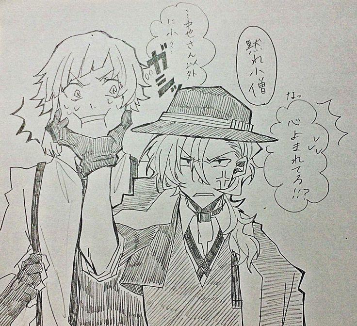 Atsushi and Chuuya