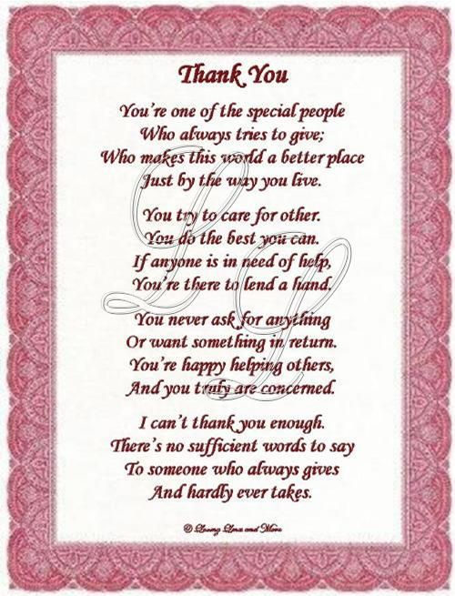 poetry gratitude Thank You poem is for that exceptional person who ...
