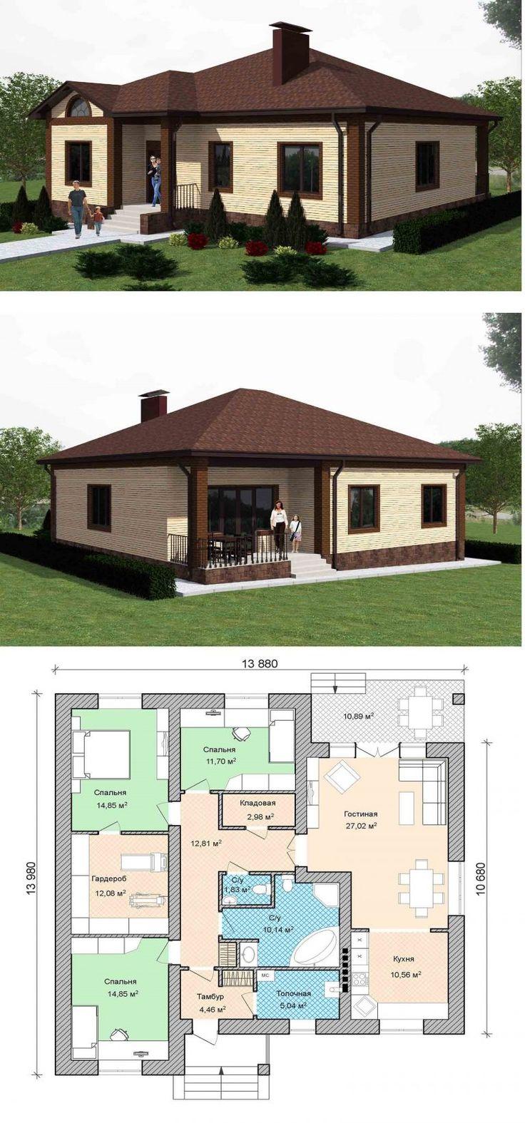 Одноэтажные дома с чертежами фото