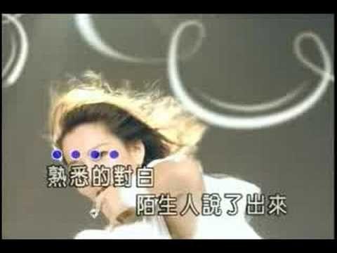 口袋 Pocket - 溫嵐 Landy Wen