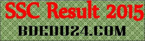SSC Result 2015. SSC means Secondary School Certificate, which is the most important parts of every students educational life. Secondary School Certificate Result will be published by intermediate and secondary education boards Bangladesh under Ministry of Education. Education resuelt 2015 ssc, English 2nd Hsc chittagong board, exam paper of ssc 2015 ctg board, genarel math ques jessore board, Goverment scholarship of SSC 2015 of Bangladesh, I want to cheque my SSC Exam result