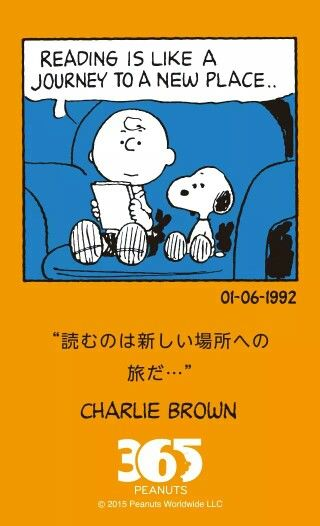 Snoopy and Charlie Brown. ...never stop reading!