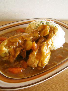 ホロッホロ*鶏手羽元のシンプルカレー by berry+ 【クックパッド】 簡単おいしいみんなのレシピが284万品