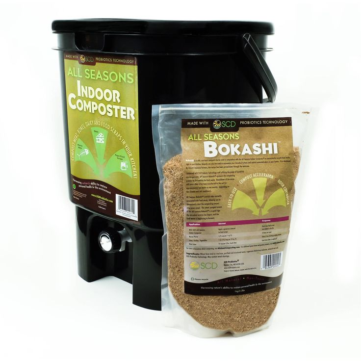 outdoor composting can be and an eye sore we have the perfect indoor compost bin for your food recycling needs