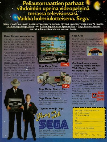 Sega ad in the MikroBitti magazine (12/90).