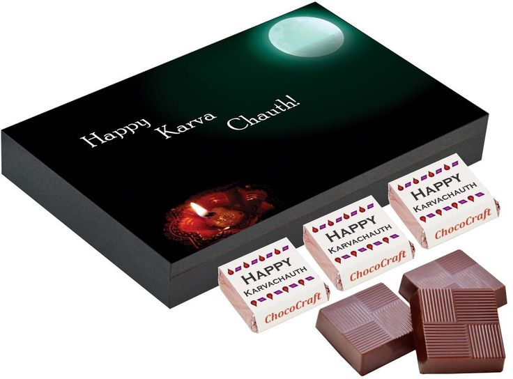 Karvachauth gifts for wife   Gift chocolate box online