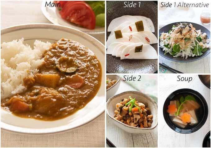 Home Made Japanese Vegetarian Curry Recipetin Japan Recipe Vegetarian Foodie Curry Vegetarian Curry