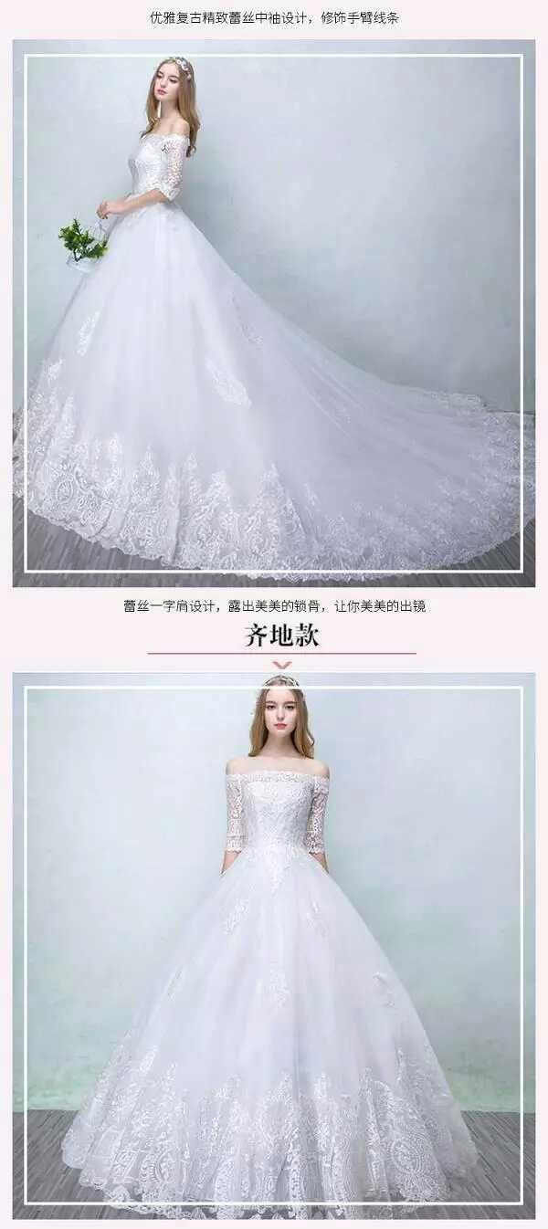 67 best Wedding gown n bridemaids dress images on Pinterest | Bridal ...