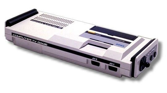 SEGA SG-1000 Mark III: someday you will be mine!