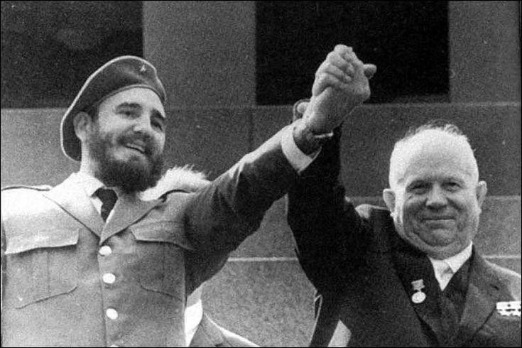 Символ дружбы советского и кубинского народов.