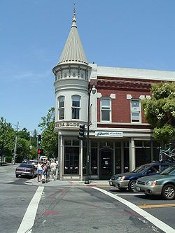 Los Gatos, California I went to jr college around here. So much fun to walk around