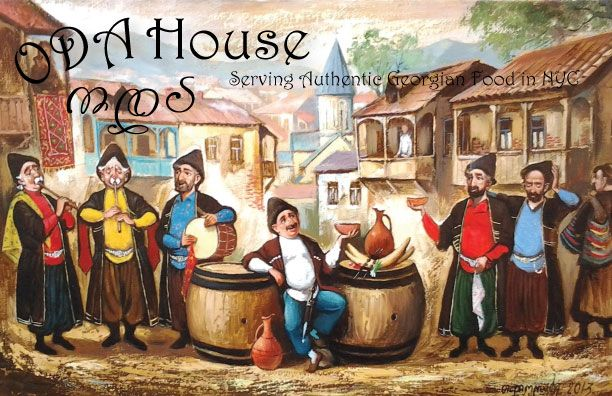 http://odahouse.com/index.html - Georgian food in New York city