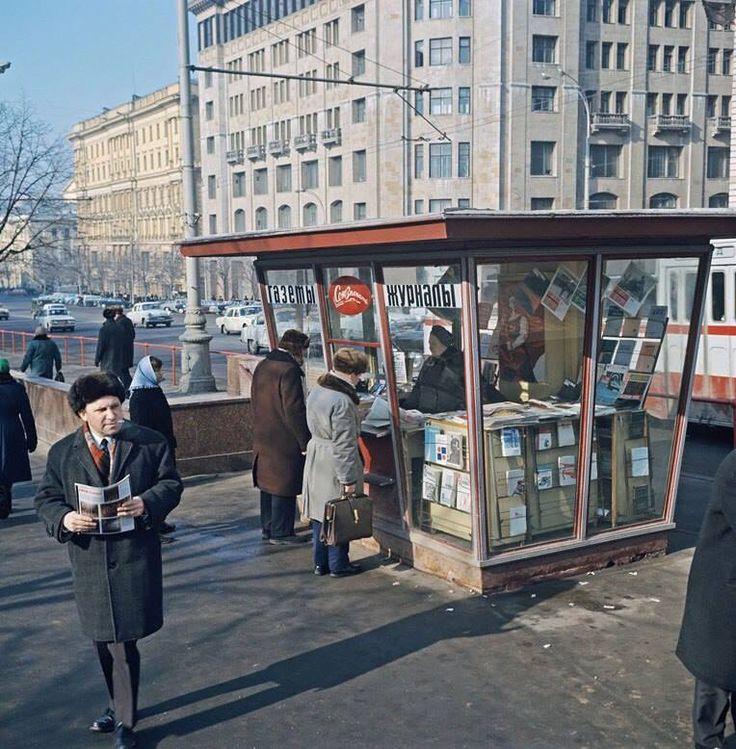 Газетный киоск на проспекте Карла Маркса. Москва,1971 год. Фотограф: Виктор Кошевой