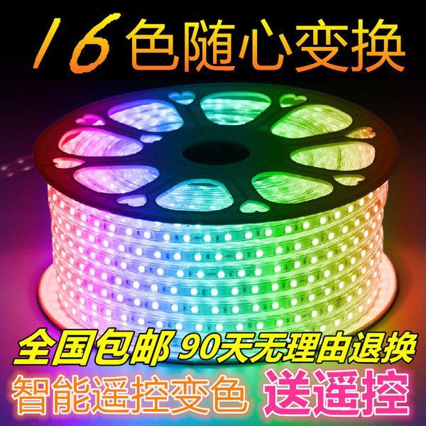 Светодиодные фонари с красочными огнями с дистанционным управлением 16 цвета RGB Highlight 5050 открытый мягкий свет водонепроницаемый потолок