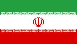 Flag of Iran - Wikipedia