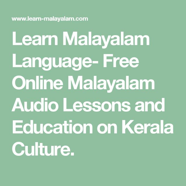 Learn Malayalam Language- Free Online Malayalam Audio Lessons and Education on Kerala Culture.
