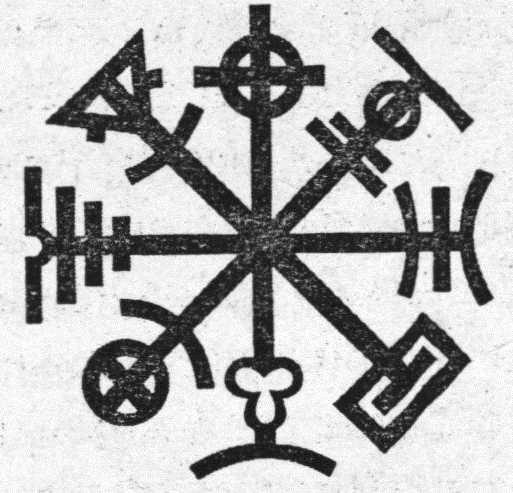 Масонские символы 2 (символ) — Мегаэнциклопедия Кирилла и Мефодия — медиаобъект
