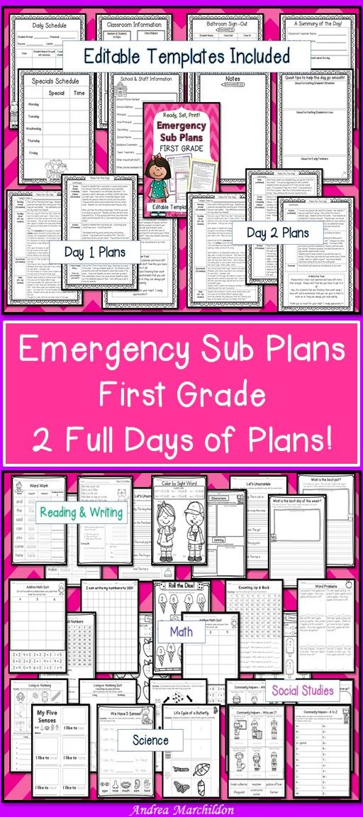 First Grade Emergency Sub Plans - Are you feeling under the weather but can't call in sick because you don't have any plans for your kids?These sub plans are here for you!  Use what I've planned or just edit the templates included!  Your kids will learn and have fun on the days you are away.