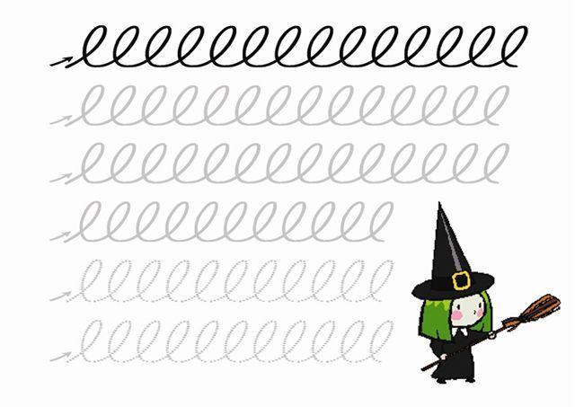 schrijfblad6 copy.jpg (640×453)