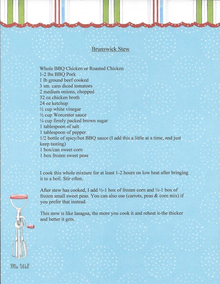 I found this Brunswick Stew recipe in an old Southern Living magazine in a doctors office. The original recipe had you making your own BBQ. Way too much work when you can use a rotisserie chicken or left over chicken. I just save up left over BBQ meat in a freezer bag until I have enough for my stew. This is the closest thing I have found to Sonny's BBQ's recipe and they have the best in my opinion. The more BBQ sauce the better. Stew gets better with age like lasagna.