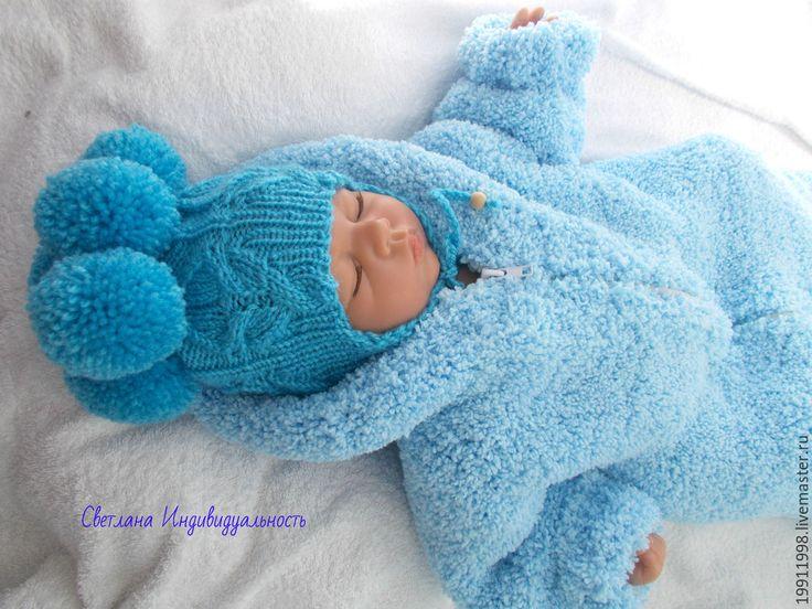 Купить Конверт Небесный Мишутка - голубой, однотонный, для новорожденного, для новорожденных, одежда для новорожденных, комбинезон