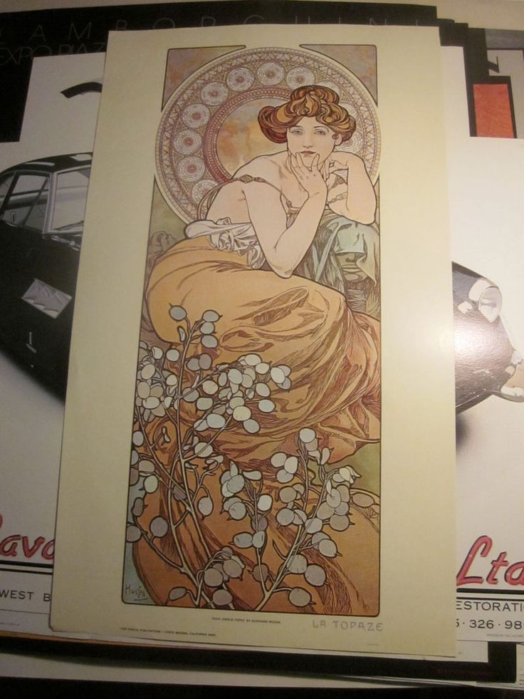 vintage fine art Lithograph/poster Old-FOUR JEWELS: TOPAZ BY ALPHONSE MUCHA 1975:
