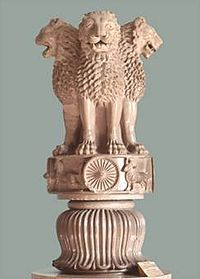 "This is the famous sandstone sculpted Lion Capital of Ashoka at Sarnath Museum, originally erected around 250 BCE atop an Ashoka Pillar at Sarnath. This has been adopted as the National Emblem of India showing the Horse on the left and the Bull on the right of the Ashoka Chakra in the circular base on which the four Indian lions are seated back to back. On the far side there is an Elephant and a Lion instead. The wheel ""Ashoka Chakra"" has been placed onto the center of the National Flag of…"