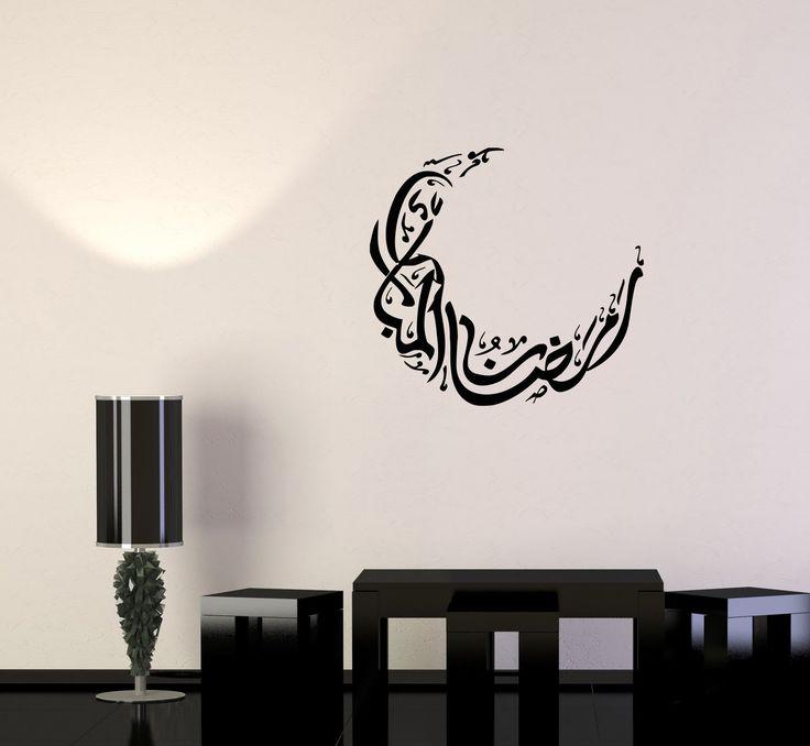 Wall Vinyl Sticker Islam Crescent Religion Prayer Namaz Arabic Decal Unique Gift (ed523)