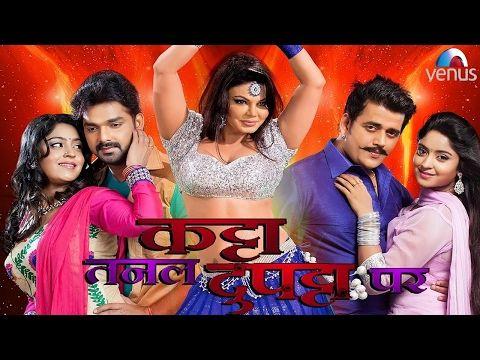 Katta Tanal Dupatta Par | Bhojpuri Full Movies 2017 | Ravi Kishan Movies | Pawan Singh - (More info on: http://LIFEWAYSVILLAGE.COM/movie/katta-tanal-dupatta-par-bhojpuri-full-movies-2017-ravi-kishan-movies-pawan-singh/)