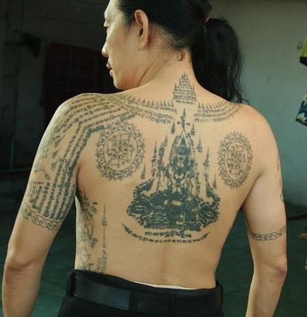 Interesting Tibetan Tattoos