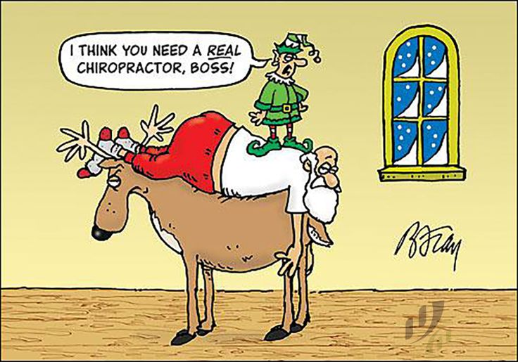 I Think You Need A REAL Chiropractor Boss Chiropractic