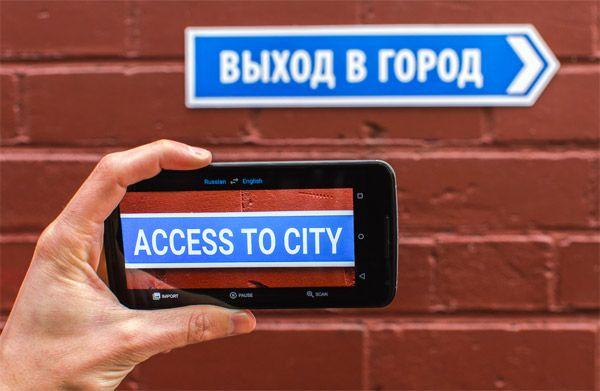 Het real-time vertalen van tekst met een camera en de Google Translate app was begin dit jaar al mogelijk, maar sinds deze week is ook het Nederlands aanwezig.