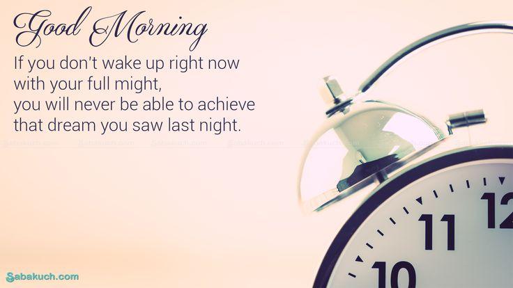 Good Morning !! http://dld.bz/fCyvG