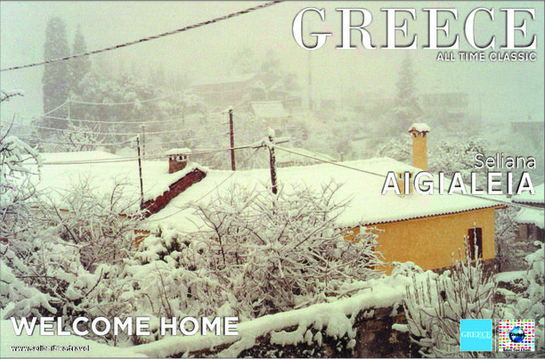 """Seliana, Greece — by Hellenic Travel & Events (HTE). Winter view from Seliana. The traditional village of Seliana, known in ancient times as """"Phelloe"""" with a history of..."""