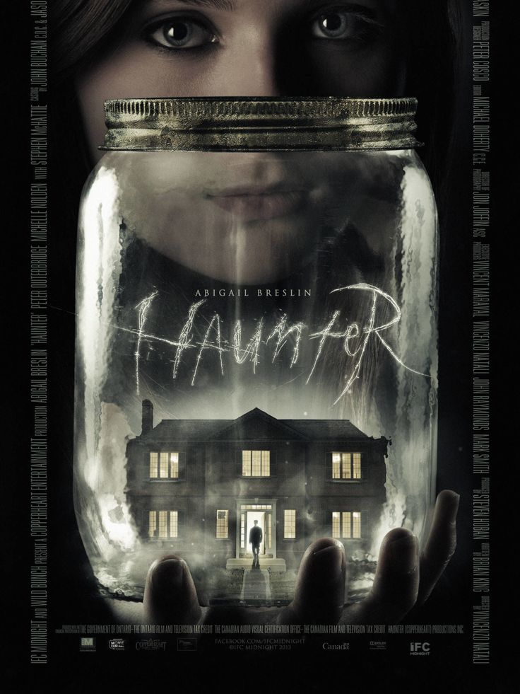 Haunter (2013) - Vincenzo Natali