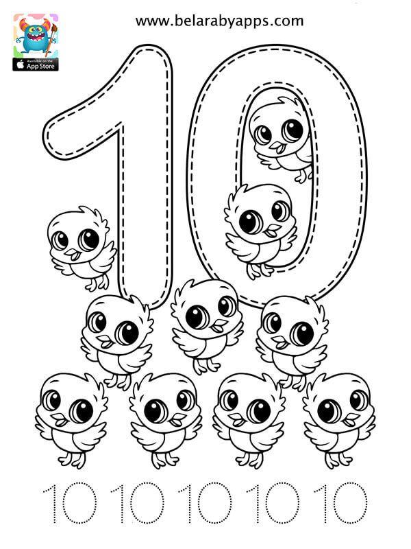 رسومات تلوين الارقام الانجليزية للاطفال جاهزة للطباعة كتابة الارقام انجليزي بالعربي نتعلم Kids Learning Numbers Numbers Preschool Preschool Printables