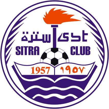 1957, Sitra Club (Manama, Bahrain) #SitraClub #Manama #Bahrain (L11224)