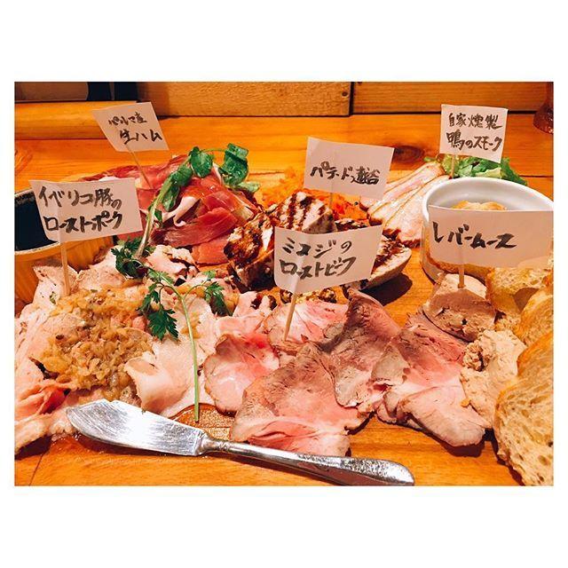 * #肉の前菜全部盛り 🐮🐷 ・ #ビストロ男前 #肉酒場ビストロ男前  #埼玉県 #南越谷  #新越谷  #肉 #ローストビーフ  #ディナー #お腹いっぱい #ノンアルコール