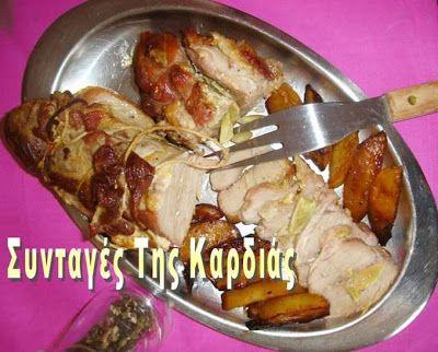 ΣΥΝΤΑΓΕΣ ΤΗΣ ΚΑΡΔΙΑΣ: Μπούτι χοιρινό στην λαδόκολα, με σκόρδο και κεφαλο...