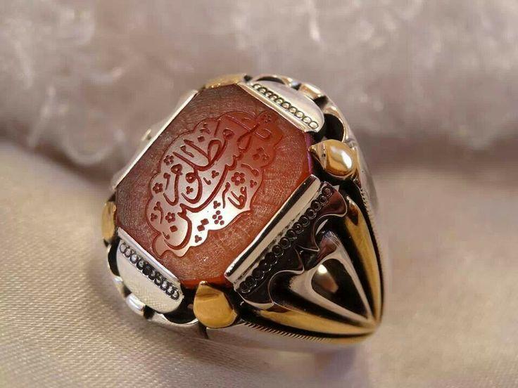 استاد حسین جعفری رکاب صدف زنجان