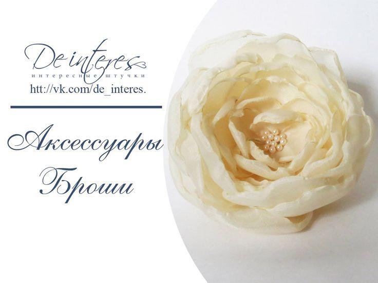 De Interes. Брошь,brooch Дизайн,аксессуары,ободки,свадебные приглашения