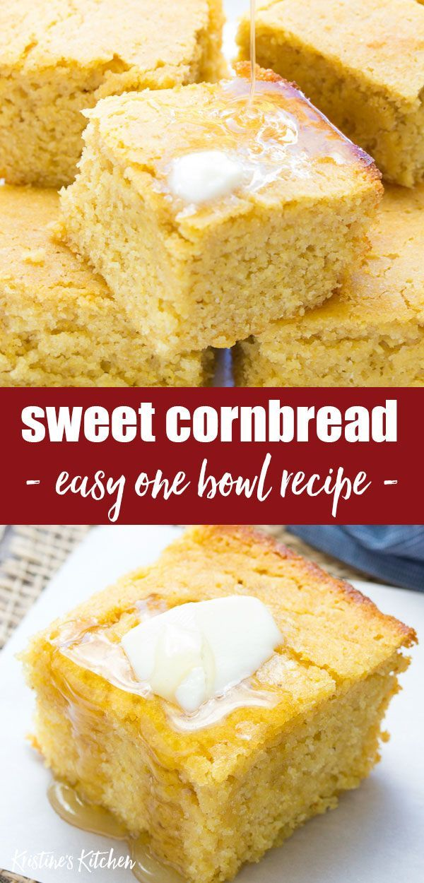 Sweet Cornbread Recipe Sweet Cornbread Cornbread Recipe Sweet Corn Bread Recipe