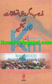 Mazhab Grohi Taluqat Aur Tanaza e Kashmir By Muhammad Yahya Khan
