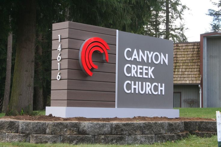 NW Signs designs, builds and installs custom monument signs that will attract your target customer in Redmond, Woodinville and greater Bellevue WA.