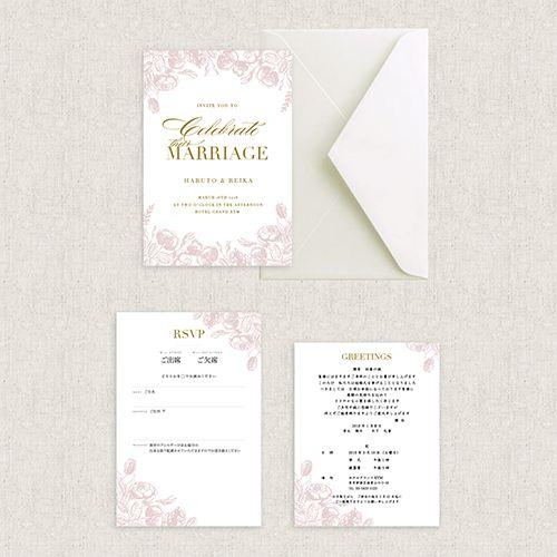 結婚式の招待状の準備なら高品質でおしゃれなEYMオリジナル招待状を♡くすみカラーのローズが上品でおとなかわいい印象の招待状です。海外風ウェディンググッズ、ペーパーアイテム通販サイトEYMで販売中です。